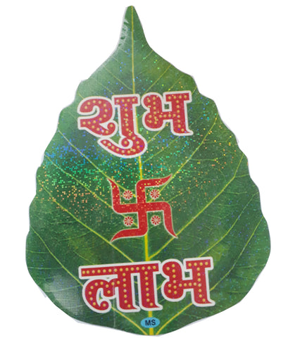 Leaf Shape Sticker for Prayer Room decoration or Religious gift Item