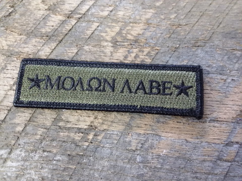 Molon Labe OD Green Patch