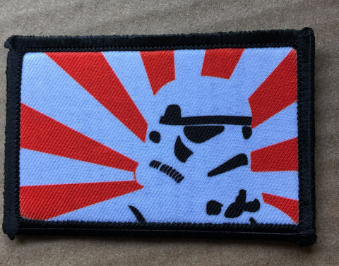 Stormtrooper Imperial Sun Hook and Loop Patch