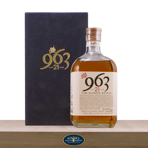 963 - 21 Year - Whisky Enlightenment