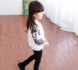Floral Varsity Jacket - My Berry Bow