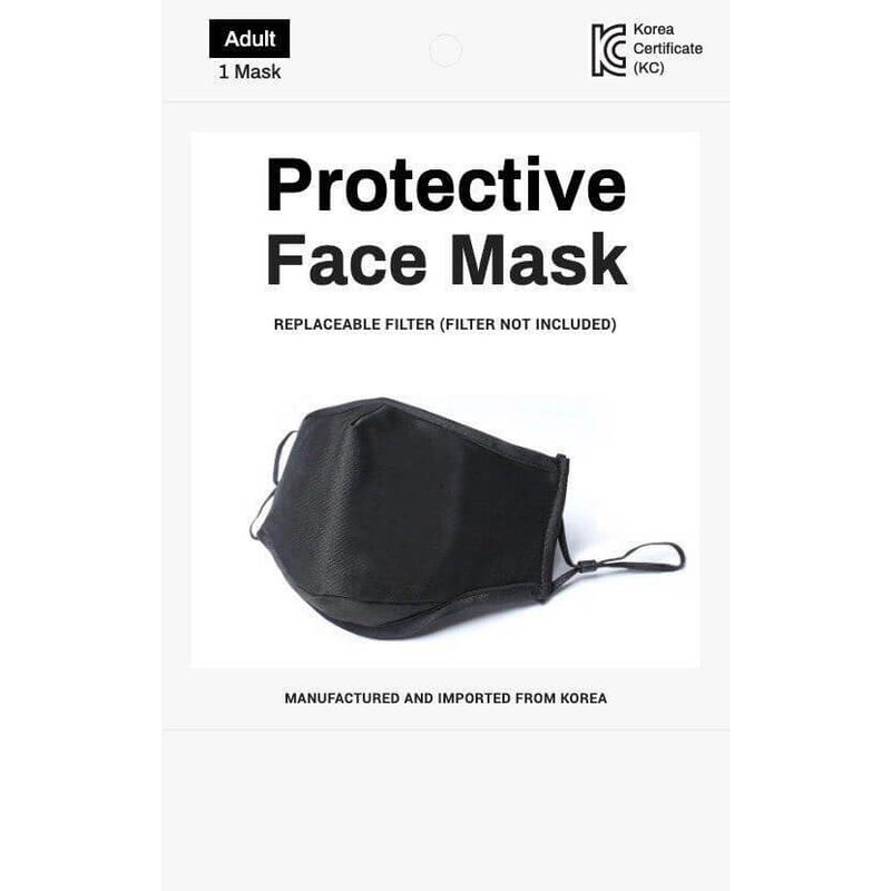 Soft Surrounding Face Mask - Black