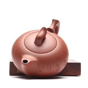 Gale Yixing Zisha Teapot Closed Lid - ToDoTea