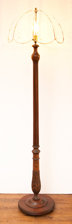 Gorgeous Antique Wood Floor Lamp, w/ Carved Details and Skeleton Shade