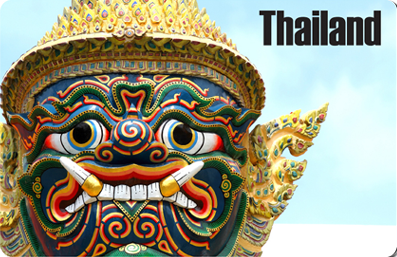 Bangkok : Giant Mask, 8854093004986