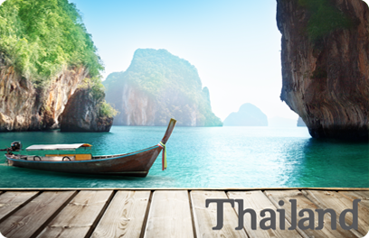 Thailand: Krabi, Andaman Sea and Longtail Boat, 8854093008632