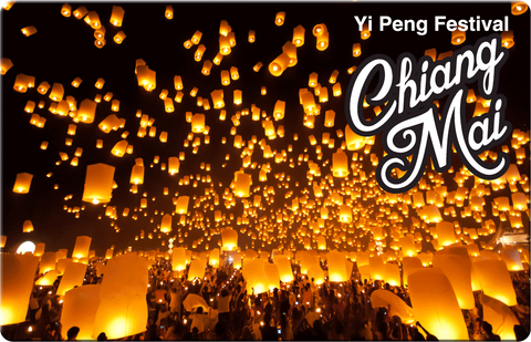 Yi Peng Festival (English), 8859194801205