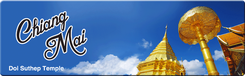Chiang Mai: Doi Suthep, (Long), 8859194801243