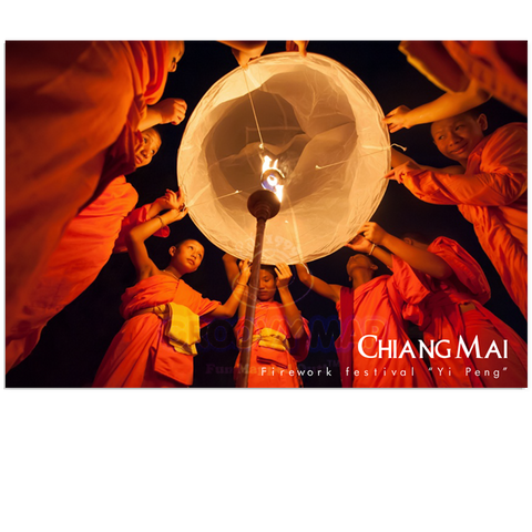 Chiang Mai: Lantern and Monks  (PC), 8859194801533