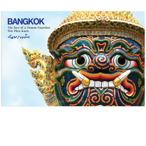 Bangkok: Demon Mask (PC), 8859194801601