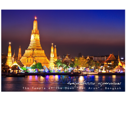 Bangkok: Wat Arun Night (PC), 8859194801618