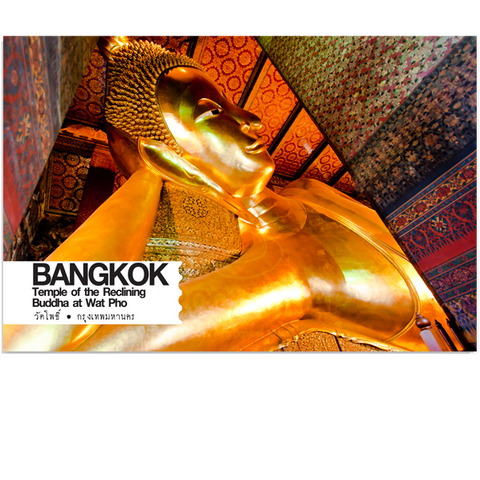 Bangkok: Buddha at Wat Pho (PC), 8859194803209