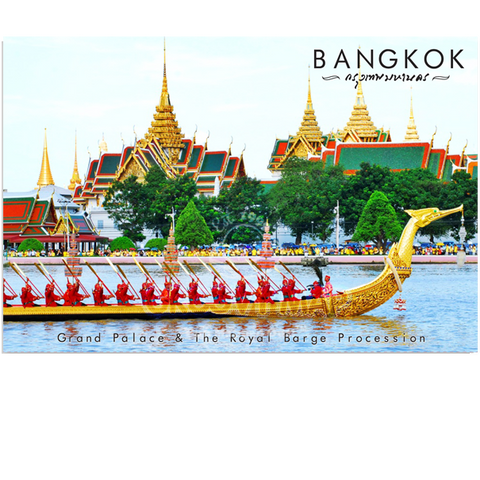 Bangkok: Royal Barge Procession (PC), 8859194803216