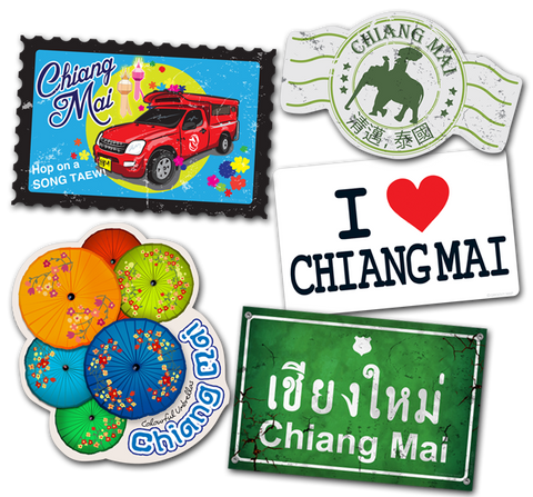 Bag Bling - Chiang Mai Pack, 885919480-3353