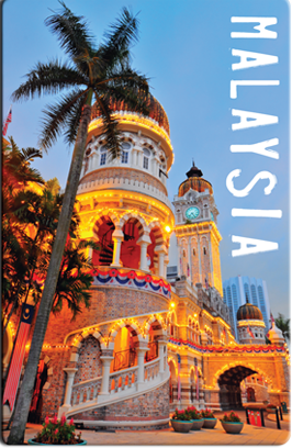 Malaysia: Clock Tower (2), KL, ISBN 8859194803551