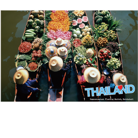 PC - Floating Market2, 8859194805715