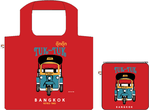 Shopping Bag: TukTuk Bangkok Retro,ISBN, 8859194818166