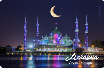 Malaysia: Crystal Mosque, 8859194813895