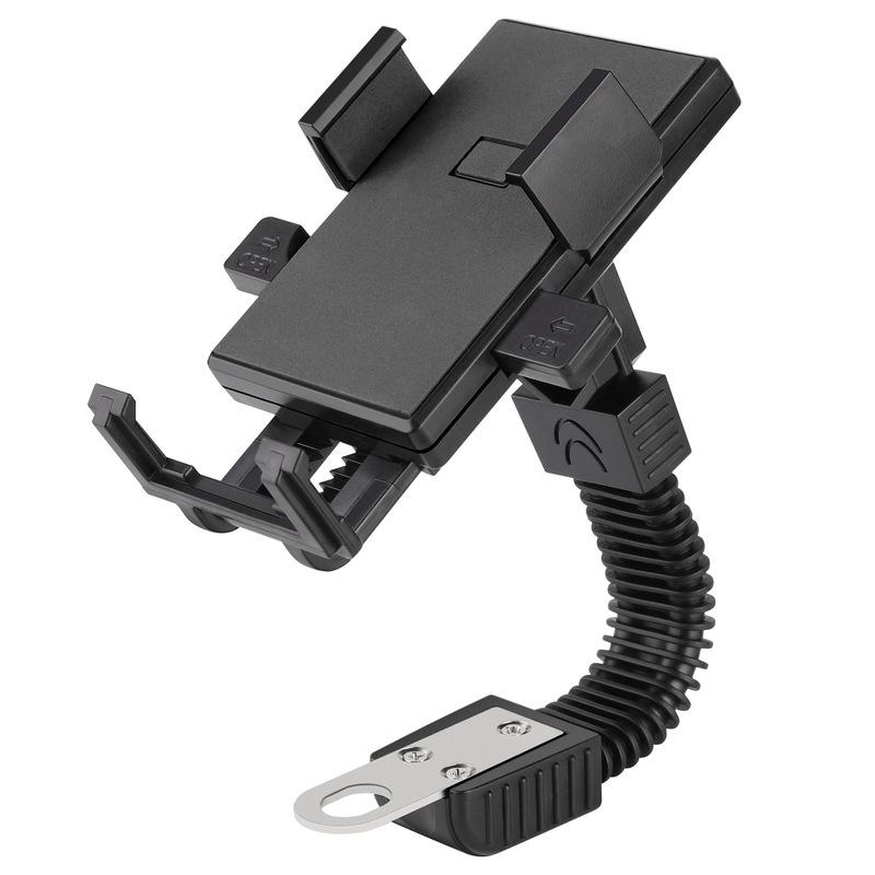Motorcycle Mobile Phone Holder