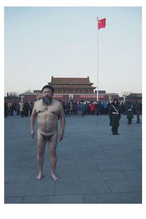Wax Poster - Ai Weiwei, The Fake Case
