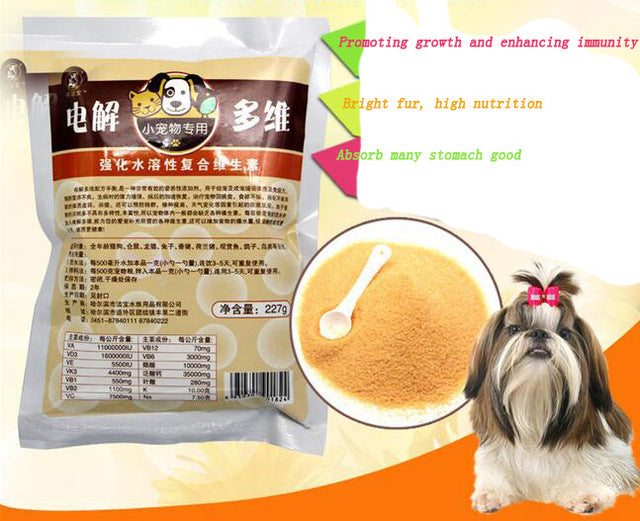 Small pet dog cat rabbit nutritional supplement vitamin and calcium in chinchillas 227g
