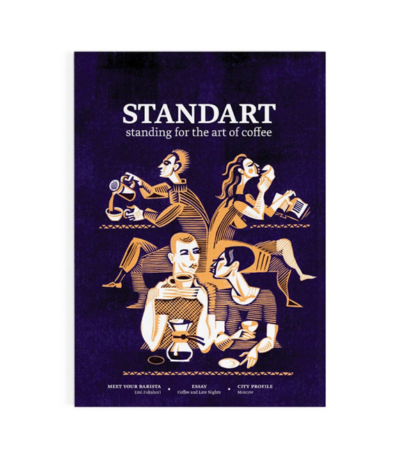 STANDART MAGAZINE - issue no. 14