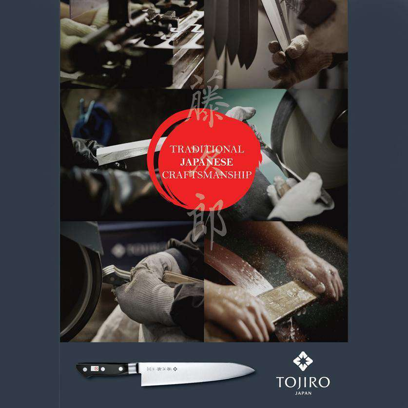 Tojiro DP3 Series Boning Knife 15cm - House of Knives
