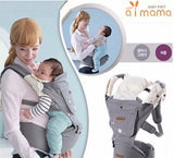 I MAMA HIP SEAT AND CARRIER