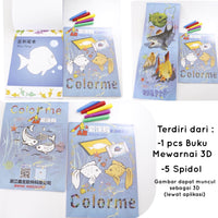 Colorme Books 3D