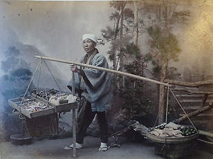 Antique Albumen Photos Album Japan Late 19th C
