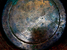 An Antique Persian Islamic Script Calligraphy Copper Bowl