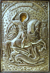Beautifully Embossed Solid Silver Hand Painted Icon Agios Georgios St George Vtg