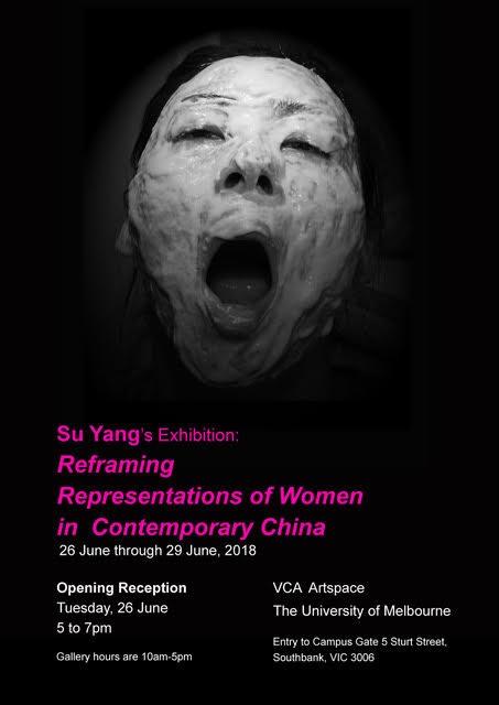 Exhibition News - Su Yang