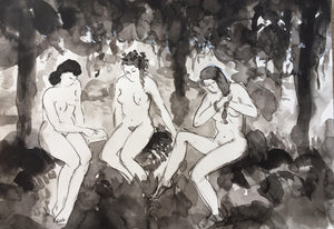 """Forest Bathers I  - Shinrinyoku"""
