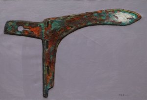"""Bronze Series - Dagger Axe"""