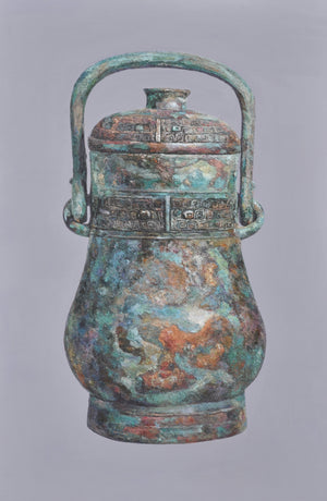 """Bronze Series- Holding Pot 02"""