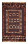 Afghan Soumak Kilim - 3.9 x 6.2 feet - pillowme