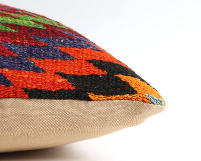 Heidi vintage kilim pillow cover - pillowme