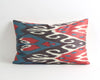 Pauline handwoven silk ikat pillow cover