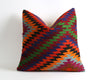 Evelyn kilim cushion cover - pillowme
