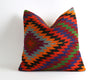 Daisy kilim cushion cover - pillowme