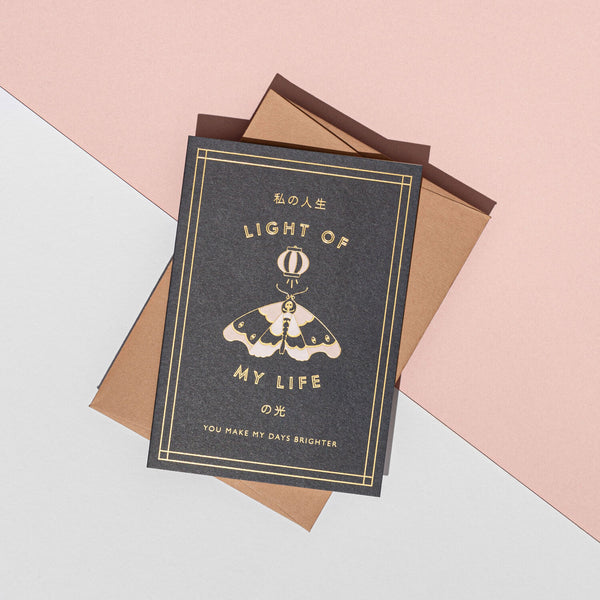 A'Laise Light of my Life Card