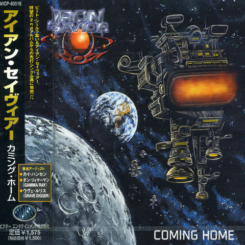 Iron Savior - Coming Home