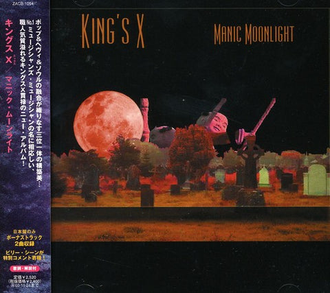 King's X - Manic Moonlight