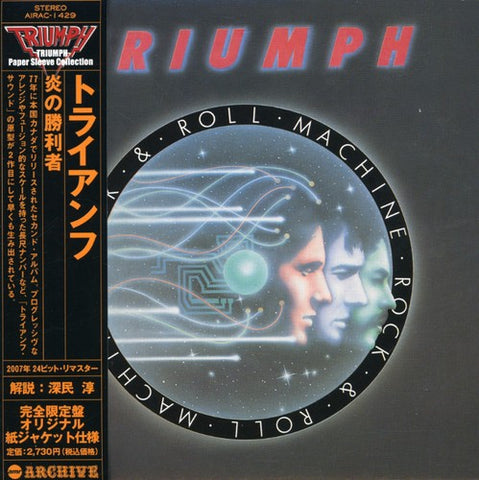 Triumph - Rock & Roll Machine