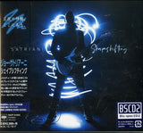 Joe Satriani - Shapeshifting