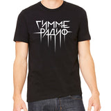 Gimme Radio Cyrillic T-Shirt | Us And Canada Version