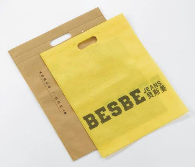 REUSABLEBAG4