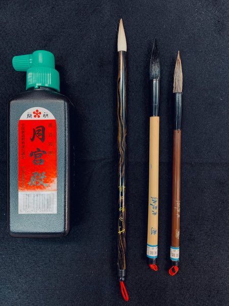Online Summer Camp Half-Day PM: August 10 - 14 Zen, Calligraphy & the ART of Chinese Minimalism