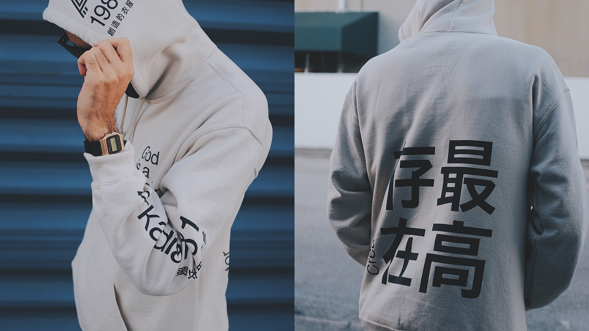 God is a designer.™  神 Kami Hoodie